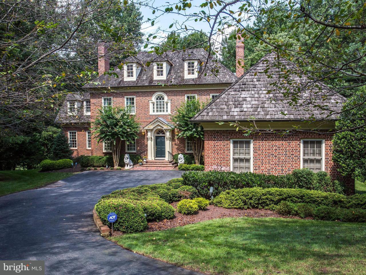 Single Family Home for Sale at 7113 Natelli Woods Lane 7113 Natelli Woods Lane Bethesda, Maryland 20817 United States