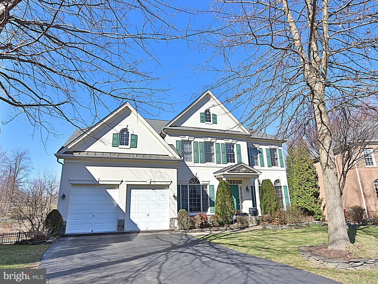 Single Family Home for Sale at 10112 Daniels Run Way 10112 Daniels Run Way Fairfax, Virginia 22030 United States