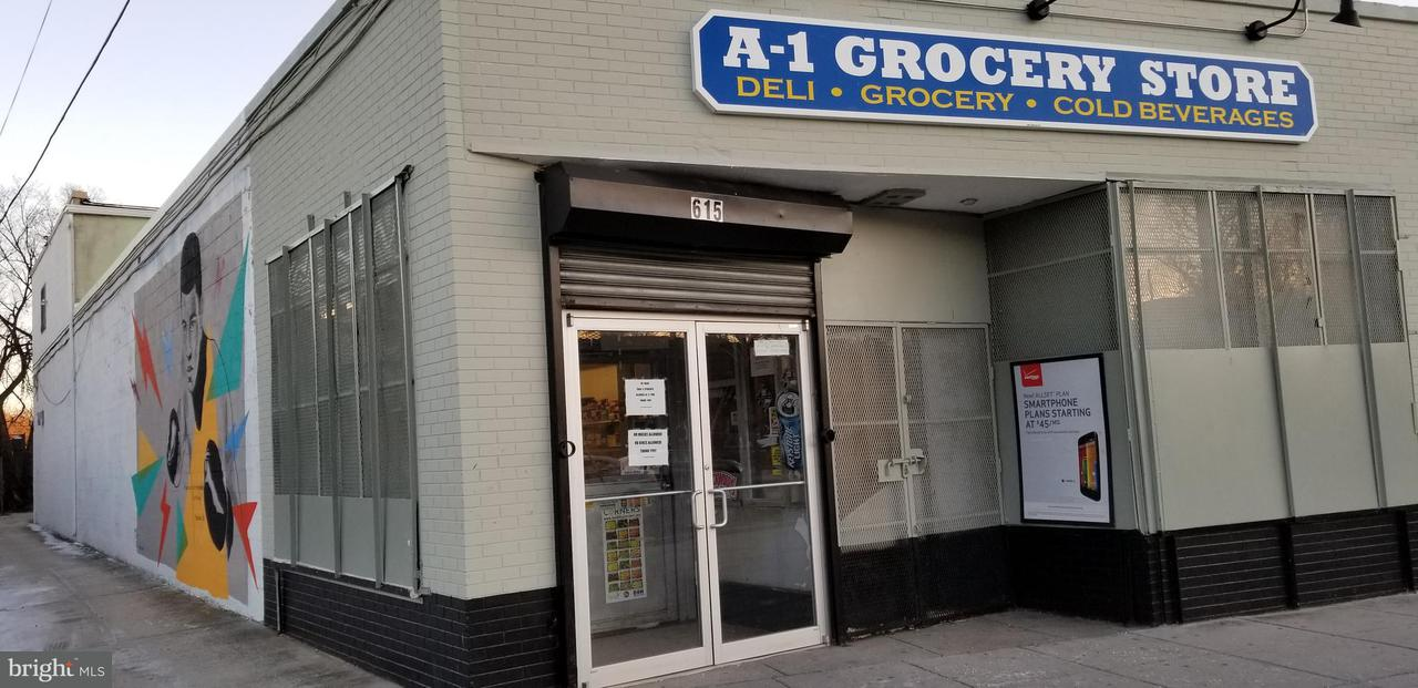 Commercial for Sale at 615 Division Ave NE Washington, District Of Columbia 20019 United States