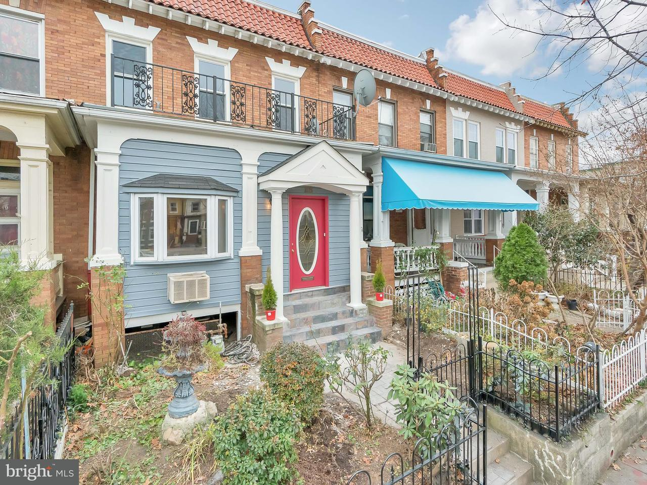 Townhouse for Sale at 3529 New Hampshire Ave Nw 3529 New Hampshire Ave Nw Washington, District Of Columbia 20010 United States