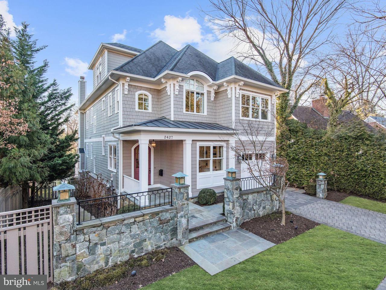 Μονοκατοικία για την Πώληση στο 2427 Chain Bridge Rd Nw 2427 Chain Bridge Rd Nw Washington, Περιφερεια Τησ Κολουμπια 20016 Ηνωμενεσ Πολιτειεσ