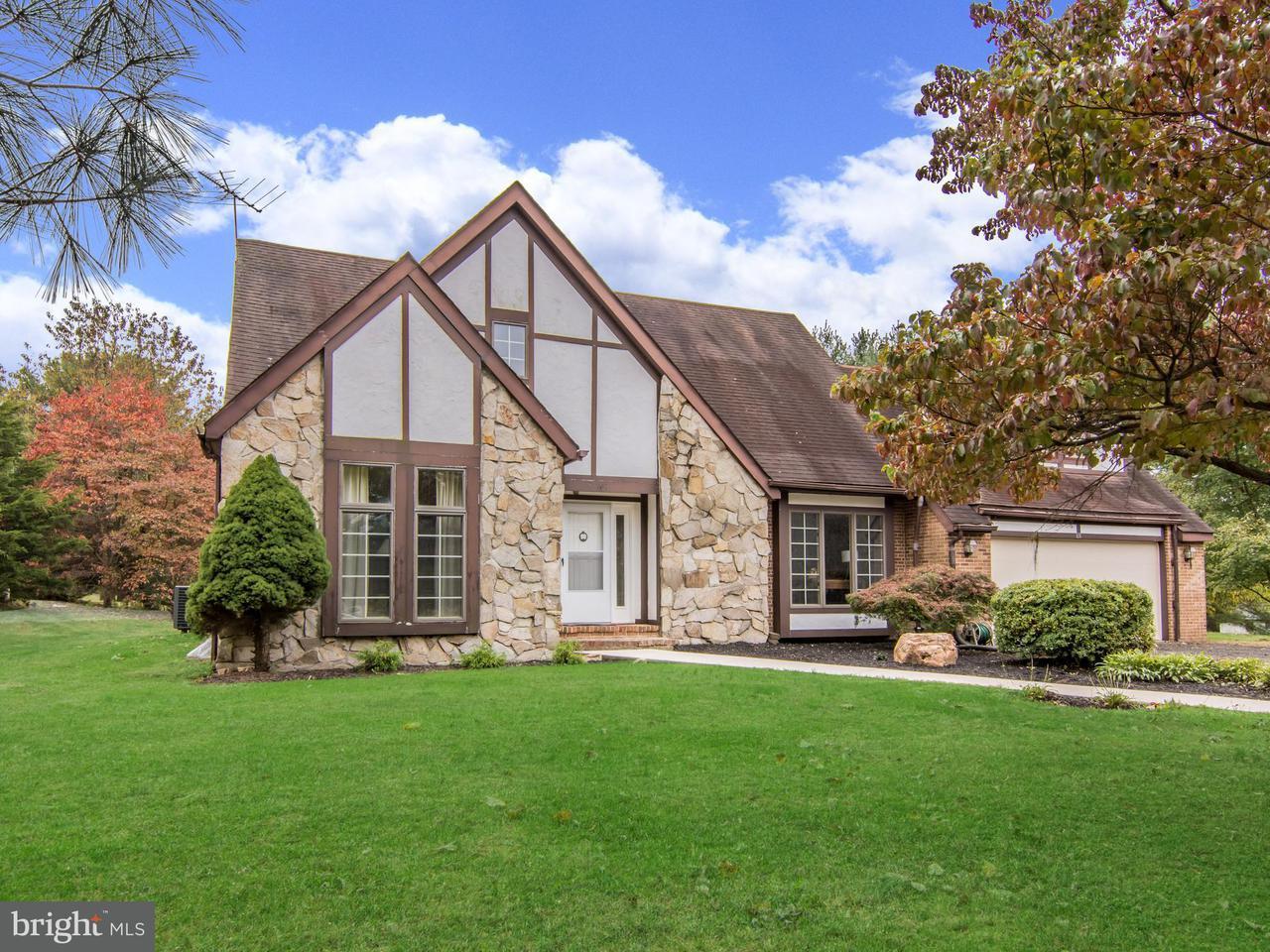 Maison unifamiliale pour l Vente à 651 Priestford Road 651 Priestford Road Churchville, Maryland 21028 États-Unis