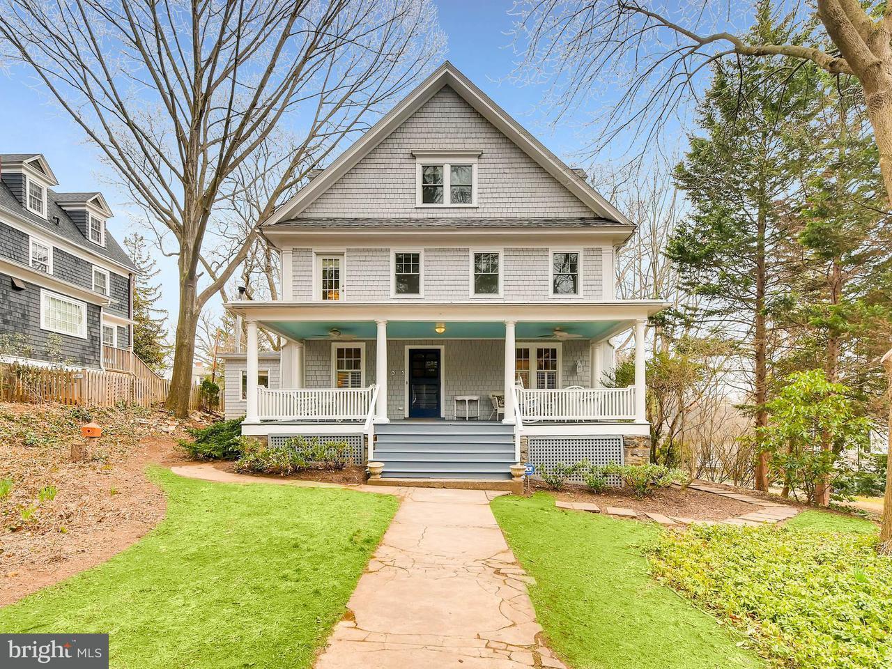 Einfamilienhaus für Verkauf beim 505 Hawthorn Road 505 Hawthorn Road Baltimore, Maryland 21210 Vereinigte Staaten
