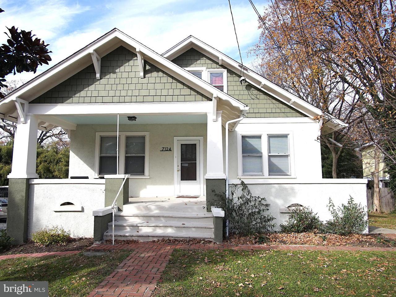 Maison unifamiliale pour l Vente à 7124 Carroll Avenue 7124 Carroll Avenue Takoma Park, Maryland 20912 États-Unis