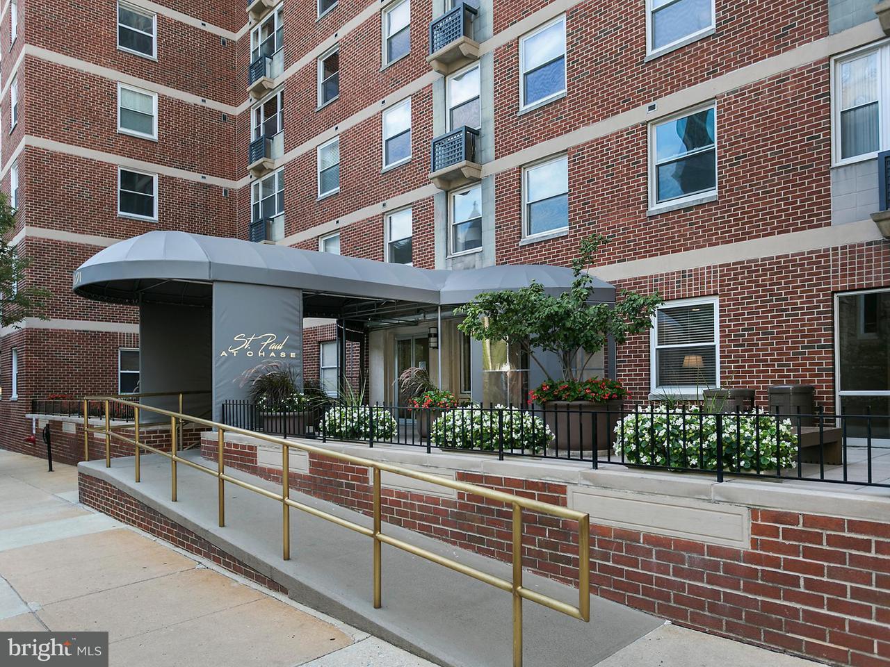 Condominium for Sale at 1101 Saint Paul St #2109/2110 Baltimore, Maryland 21202 United States