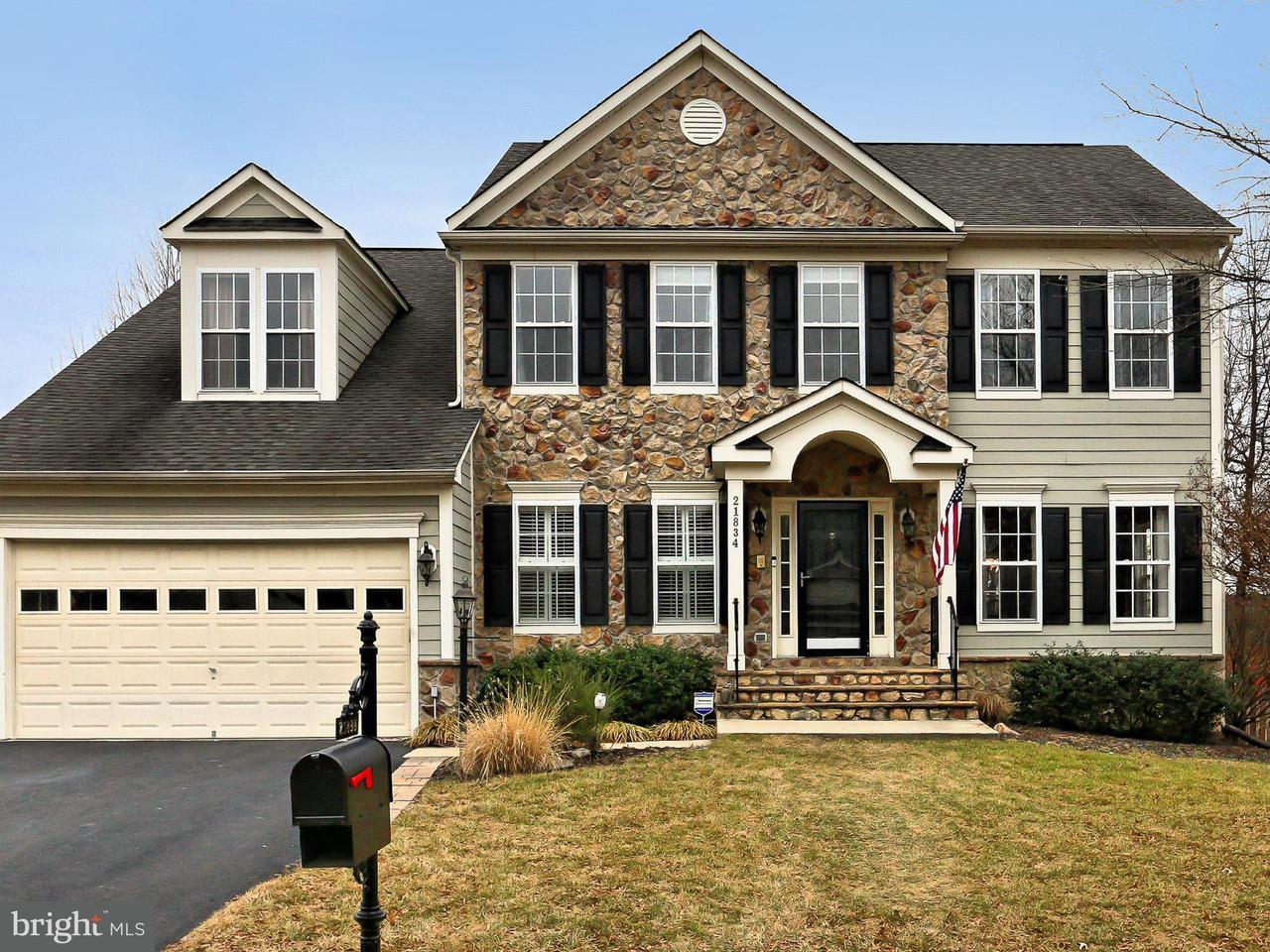 Single Family Home for Sale at 21834 Inglewood Court 21834 Inglewood Court Broadlands, Virginia 20148 United States