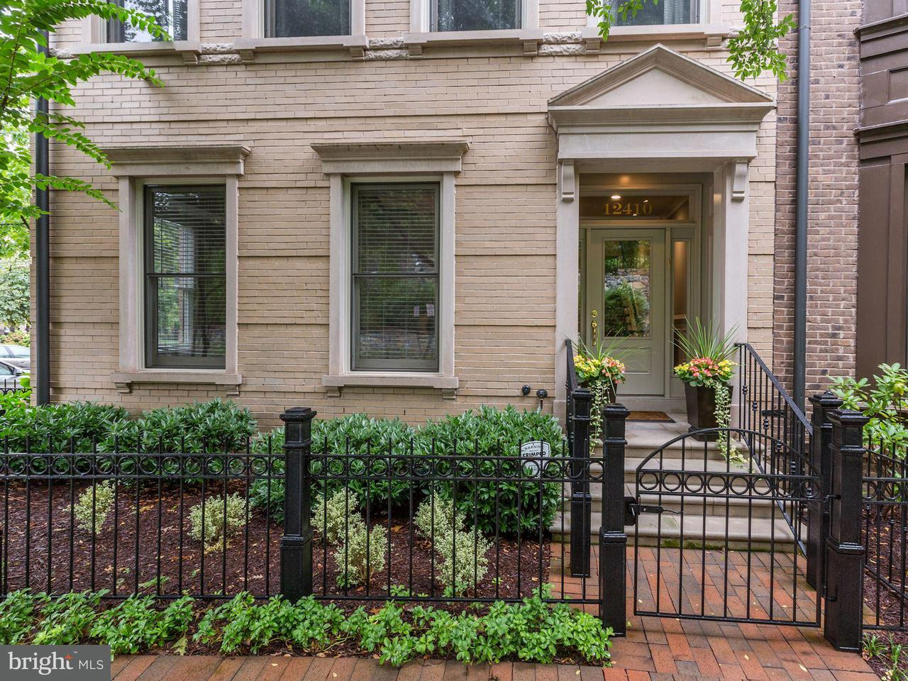 Townhouse for Sale at 12410 Ansin Circle Drive 12410 Ansin Circle Drive Potomac, Maryland 20854 United States