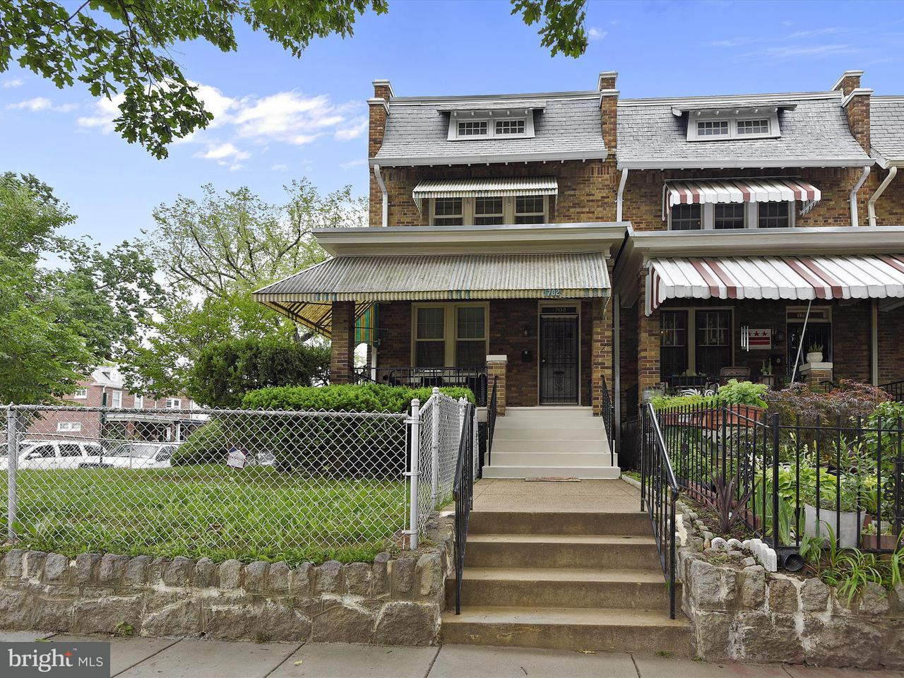 Other Residential for Rent at 1702 C St NE Washington, District Of Columbia 20002 United States