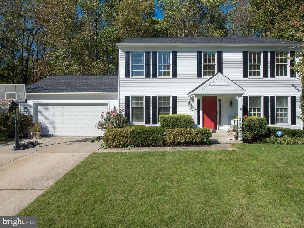 Single Family Home for Sale at 1404 Hunting Wood Road 1404 Hunting Wood Road Annapolis, Maryland 21403 United States