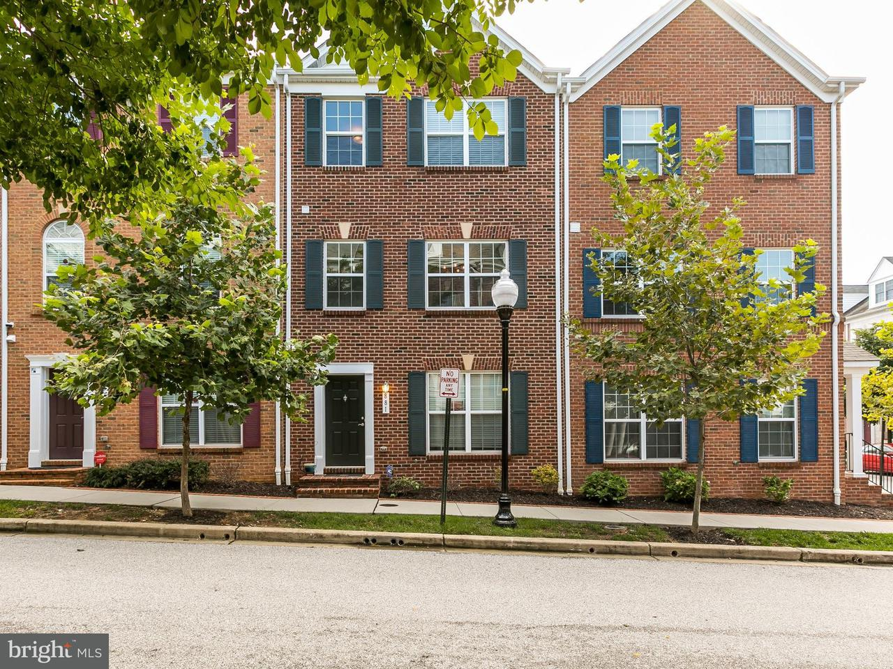 Single Family for Sale at 881 Ryan St Baltimore, Maryland 21230 United States