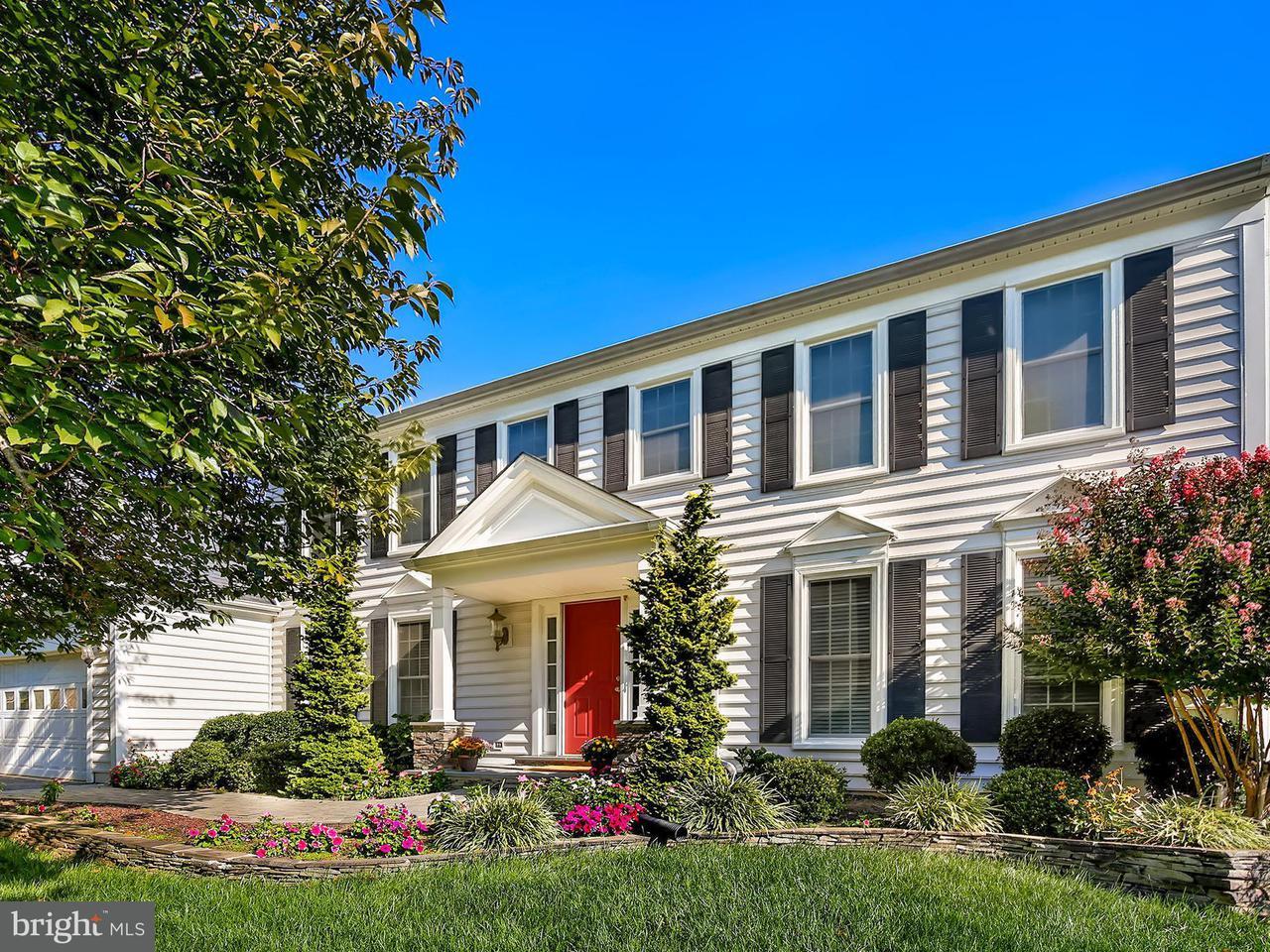Maison unifamiliale pour l Vente à 12609 Falconbridge Drive 12609 Falconbridge Drive North Potomac, Maryland 20878 États-Unis