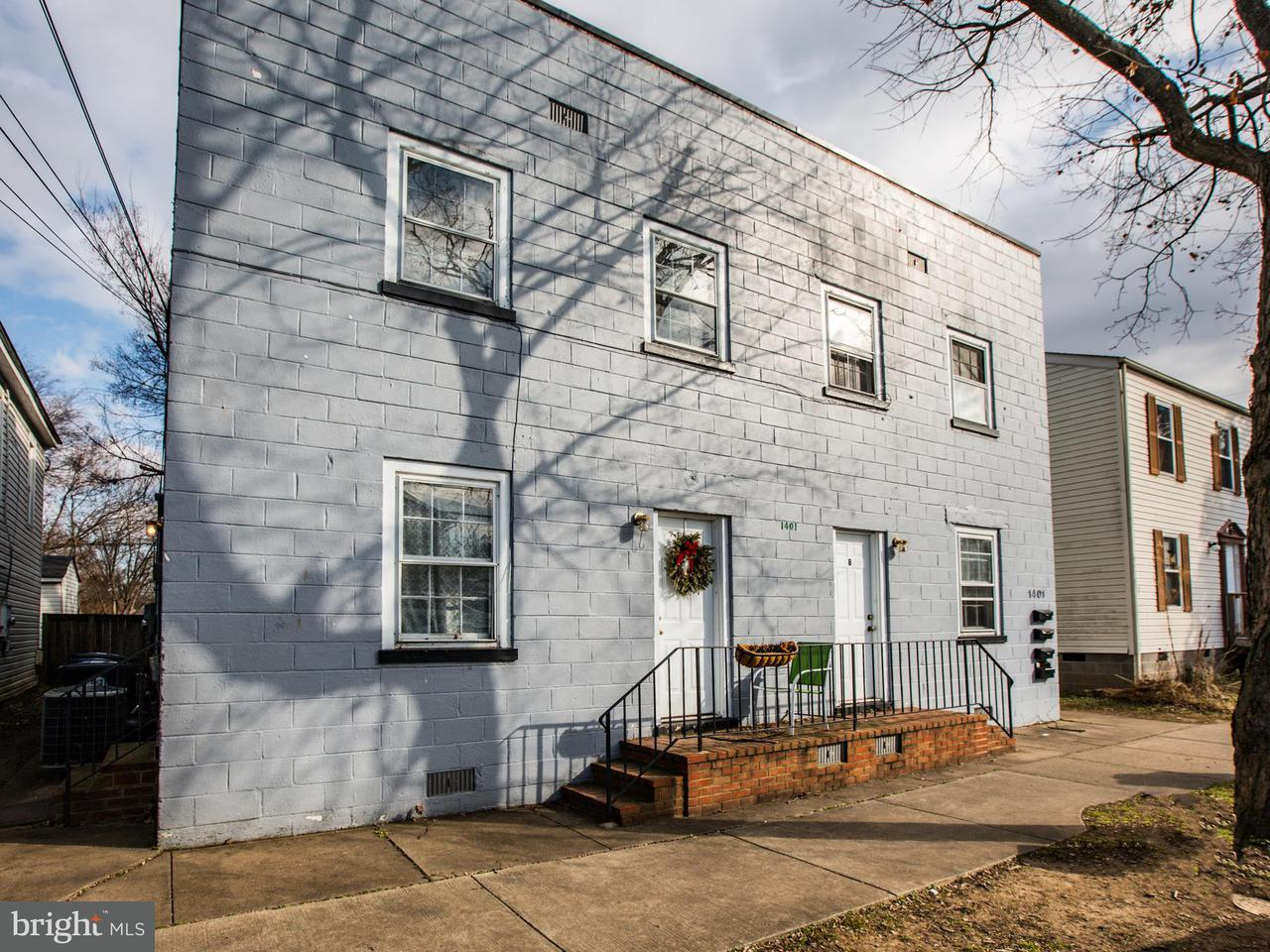 Additional photo for property listing at 1401 Charles Street 1401 Charles Street Fredericksburg, バージニア 22401 アメリカ合衆国