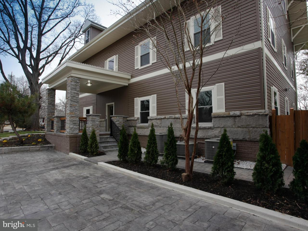 Single Family Home for Sale at 6430 27th St N 6430 27th St N Arlington, Virginia 22207 United States