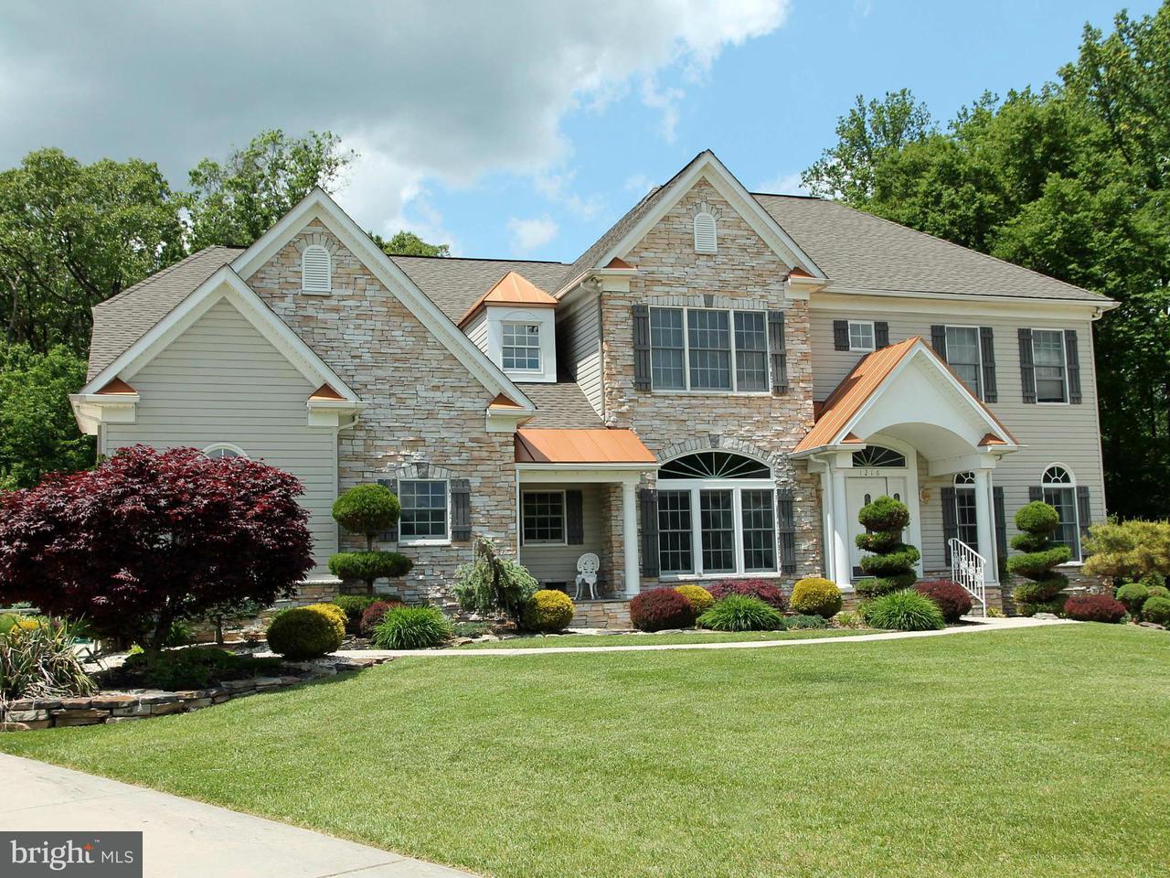 Casa Unifamiliar por un Venta en 14014 Glen High Road 14014 Glen High Road Baldwin, Maryland 21013 Estados Unidos