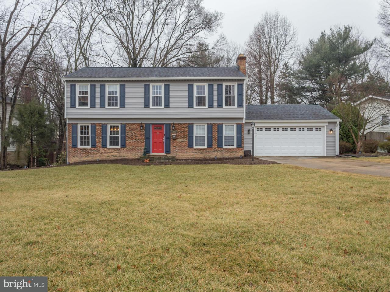 Additional photo for property listing at 8601 Sinon Street 8601 Sinon Street Annandale, Virginia 22003 Estados Unidos