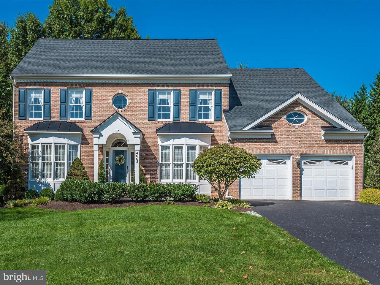 Maison unifamiliale pour l Vente à 4003 Wild Grape Court 4003 Wild Grape Court Rockville, Maryland 20853 États-Unis