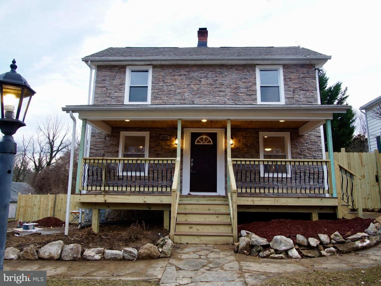 Other Residential for Rent at 1711 Roland Ave Towson, Maryland 21204 United States