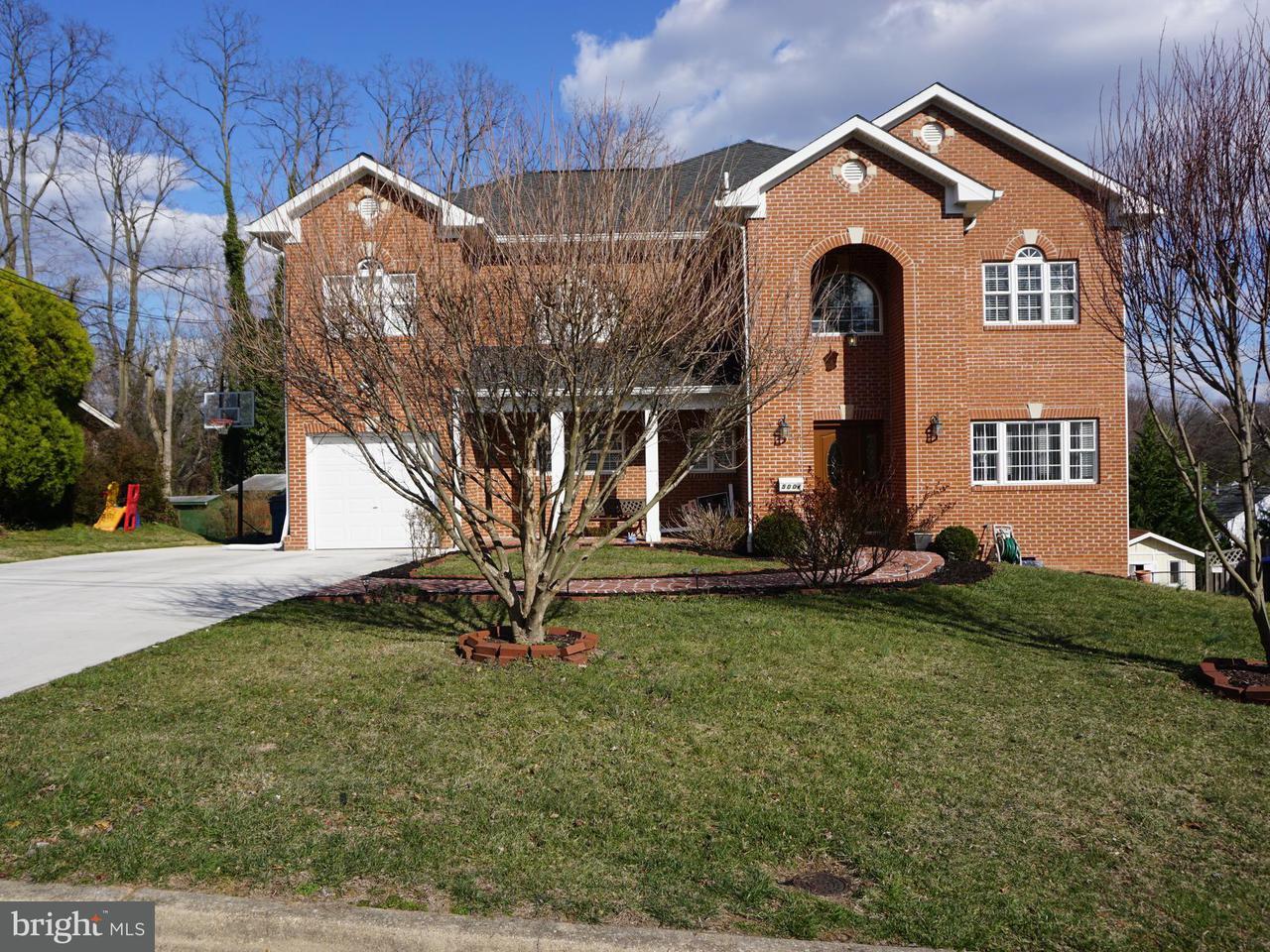 Villa per Vendita alle ore 5001 Roslyn Road 5001 Roslyn Road Annandale, Virginia 22003 Stati Uniti