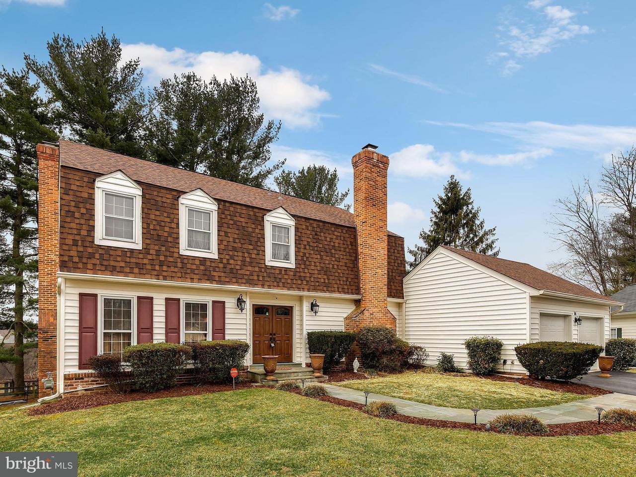 Maison unifamiliale pour l Vente à 14 Mastenbrook Court 14 Mastenbrook Court Montgomery Village, Maryland 20886 États-Unis