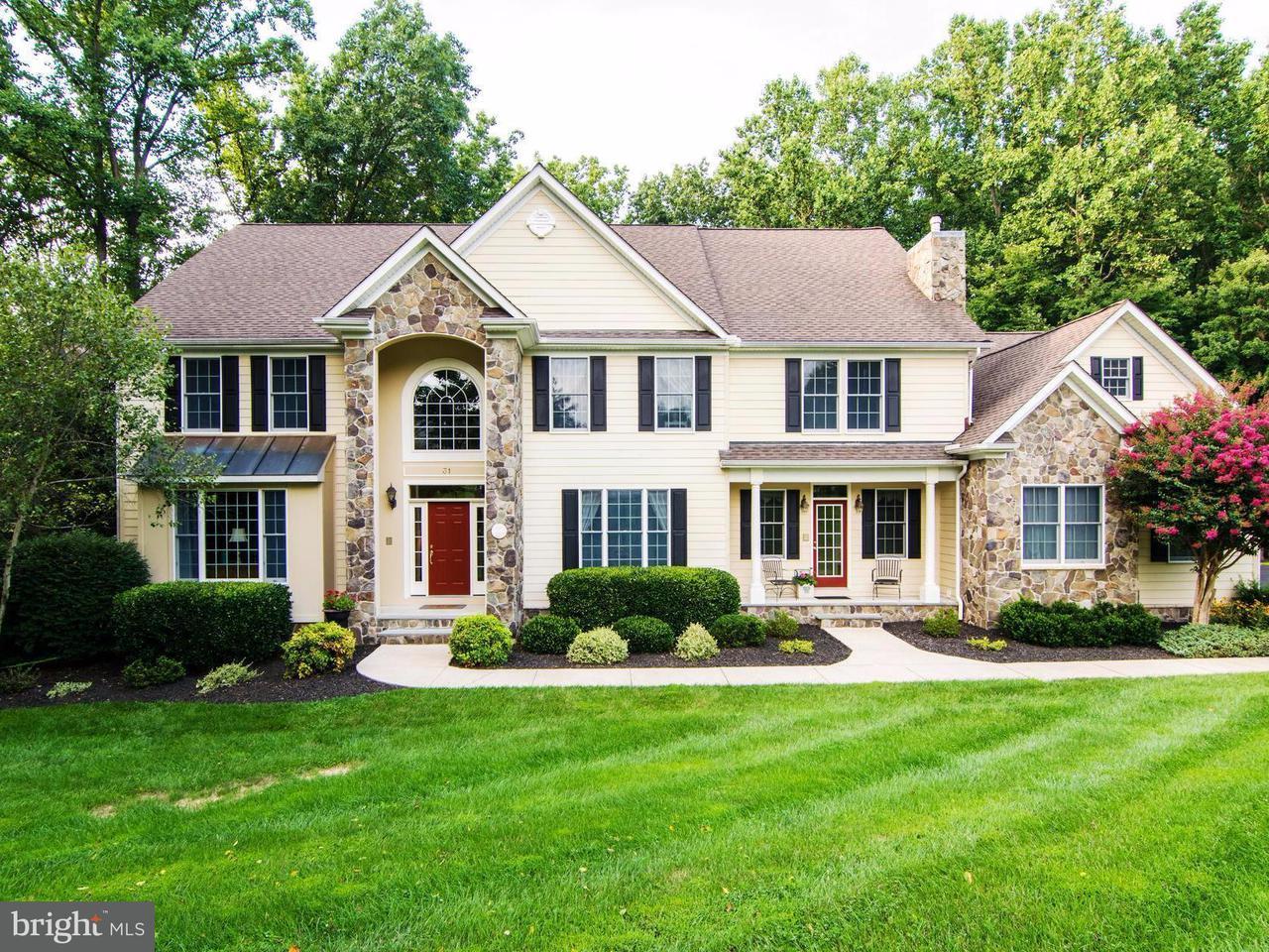 Villa per Vendita alle ore 31 Brett Manor Court 31 Brett Manor Court Hunt Valley, Maryland 21030 Stati Uniti