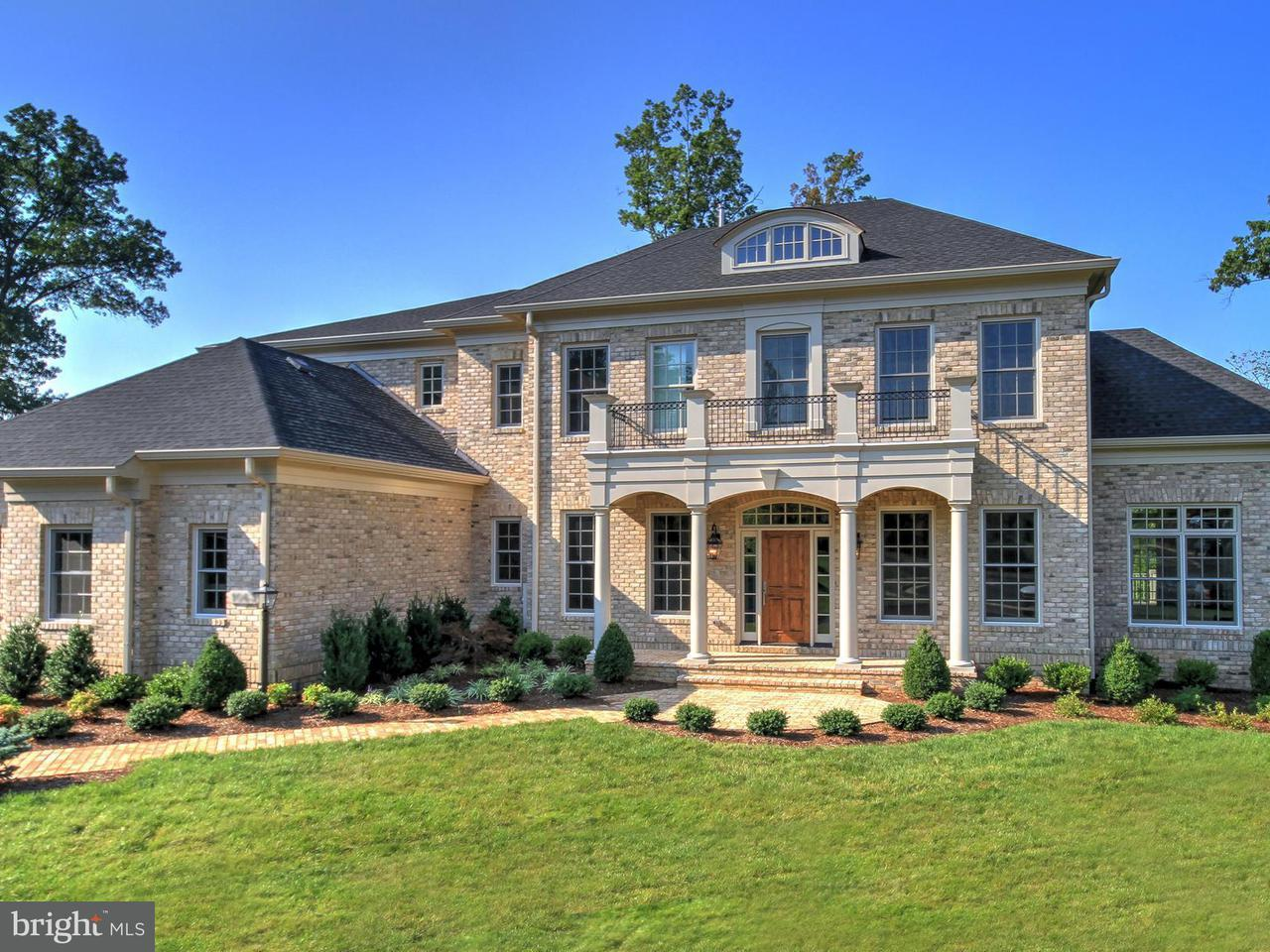 Villa per Vendita alle ore 2550 Vale Ridge Court 2550 Vale Ridge Court Oakton, Virginia 22124 Stati Uniti