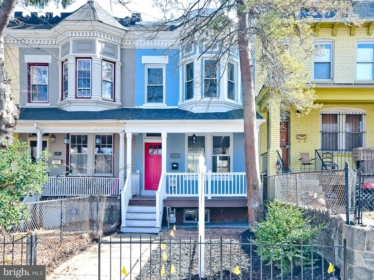 Single Family for Sale at 519 Tennessee Ave NE Washington, District Of Columbia 20002 United States