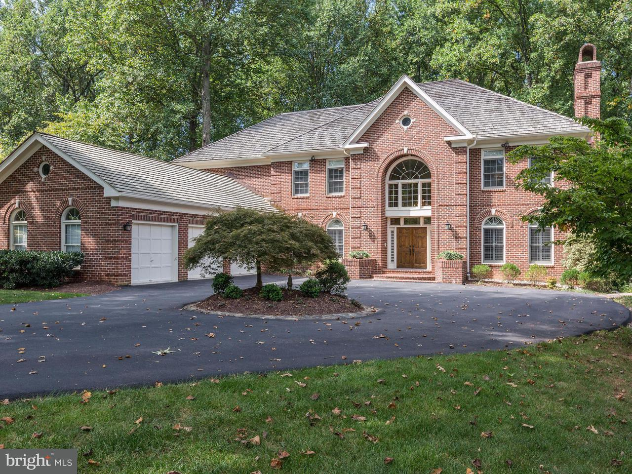 Single Family Home for Sale at 7016 Mountain Gate Drive 7016 Mountain Gate Drive Bethesda, Maryland 20817 United States