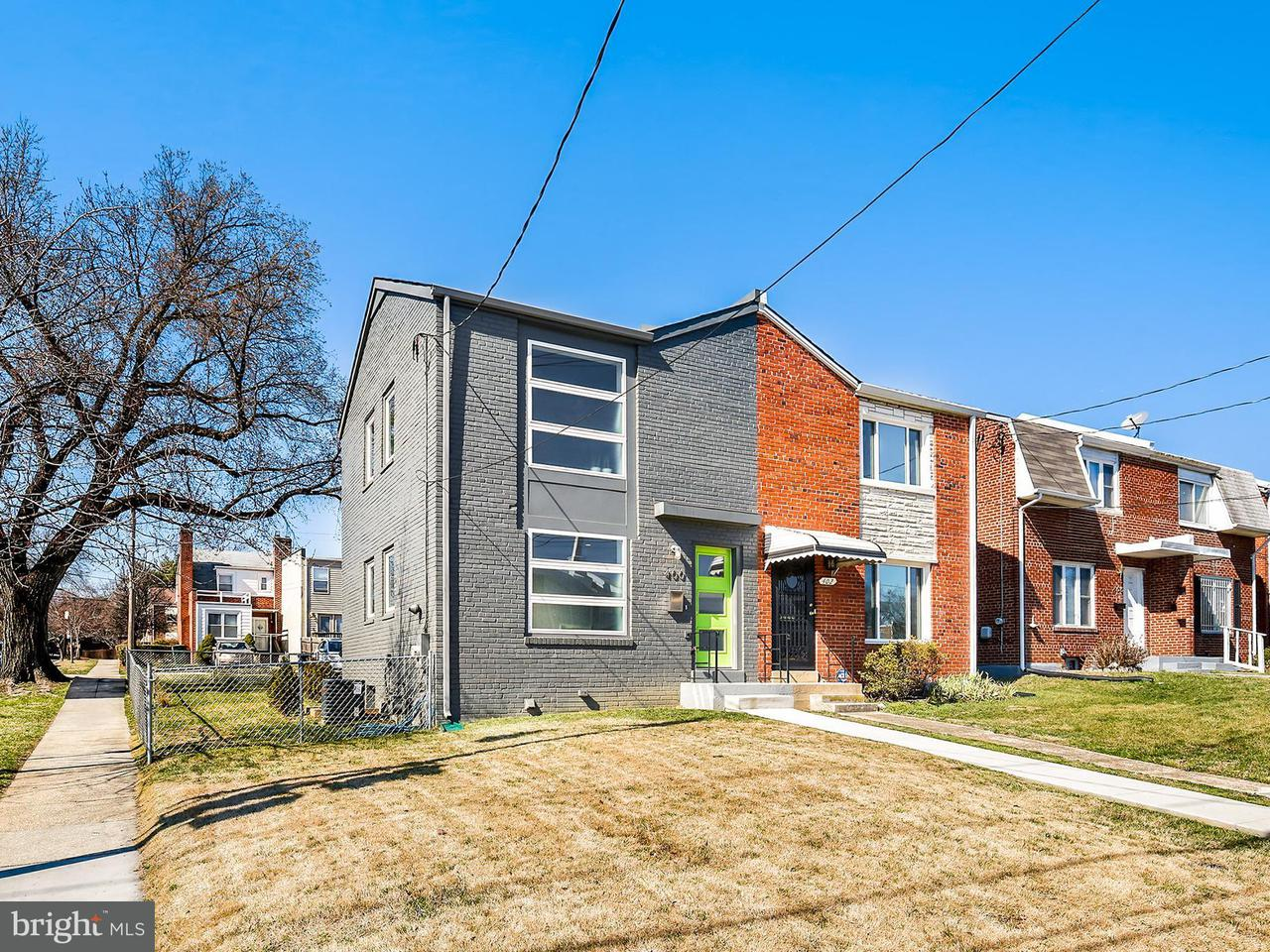 Single Family for Sale at 400 Riggs Rd NE Washington, District Of Columbia 20011 United States