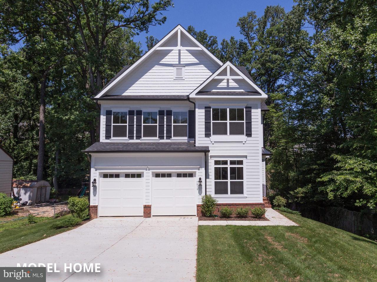 Additional photo for property listing at Patterson Road Patterson Road Falls Church, Virginia 22043 Verenigde Staten