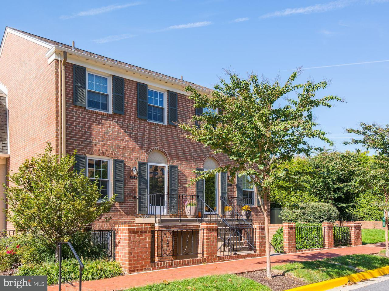 Single Family for Sale at 3269 Sutton Pl NW #3269a Washington, District Of Columbia 20016 United States