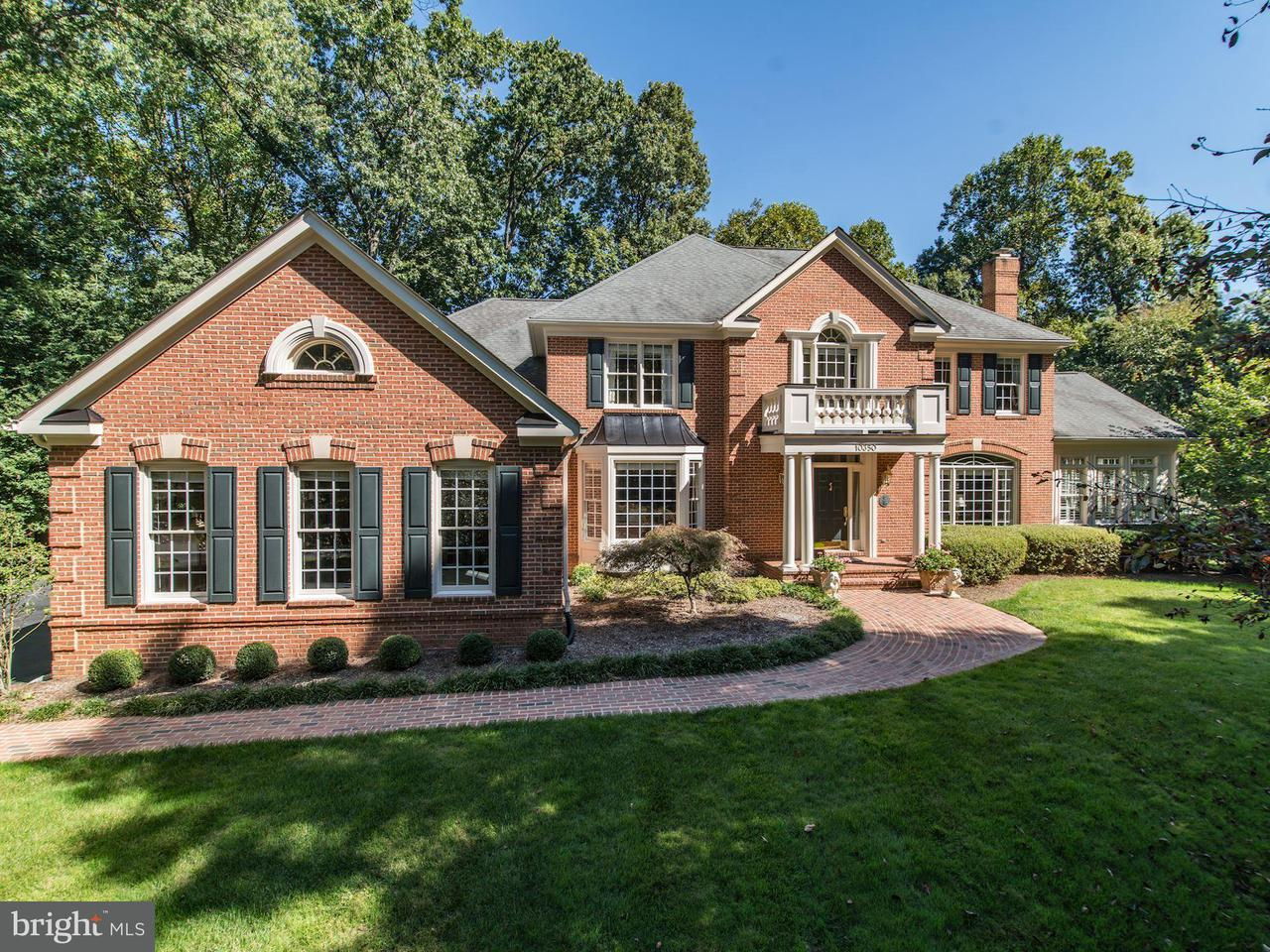 Single Family Home for Sale at 10350 Carol Street 10350 Carol Street Great Falls, Virginia 22066 United States