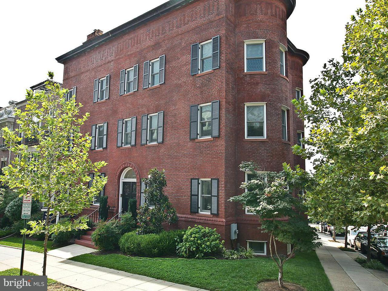 Other Residential for Rent at 2136 Bancroft Pl NW Washington, District Of Columbia 20008 United States