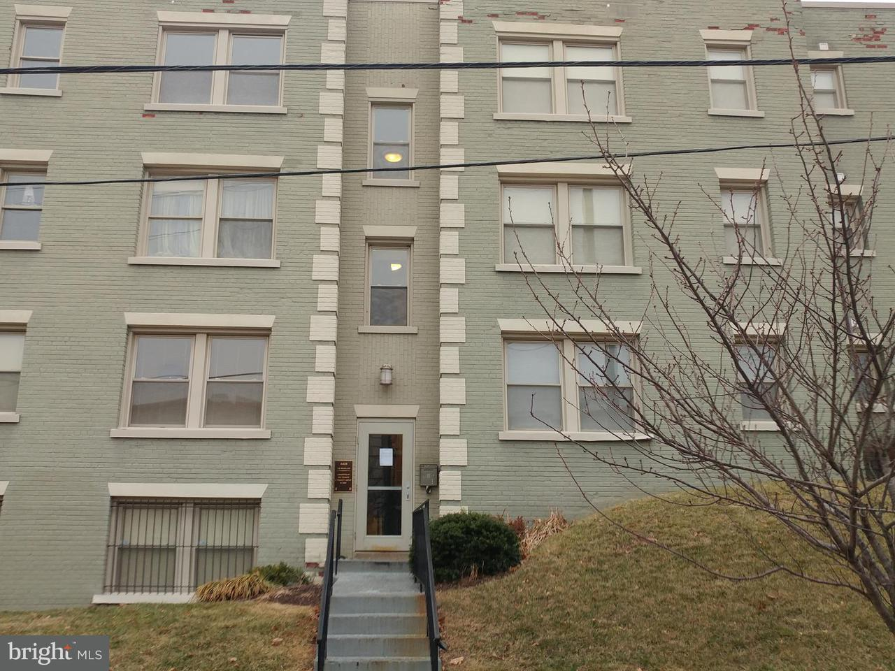Photo of home for sale at 4408 1st Place Ne, Washington DC