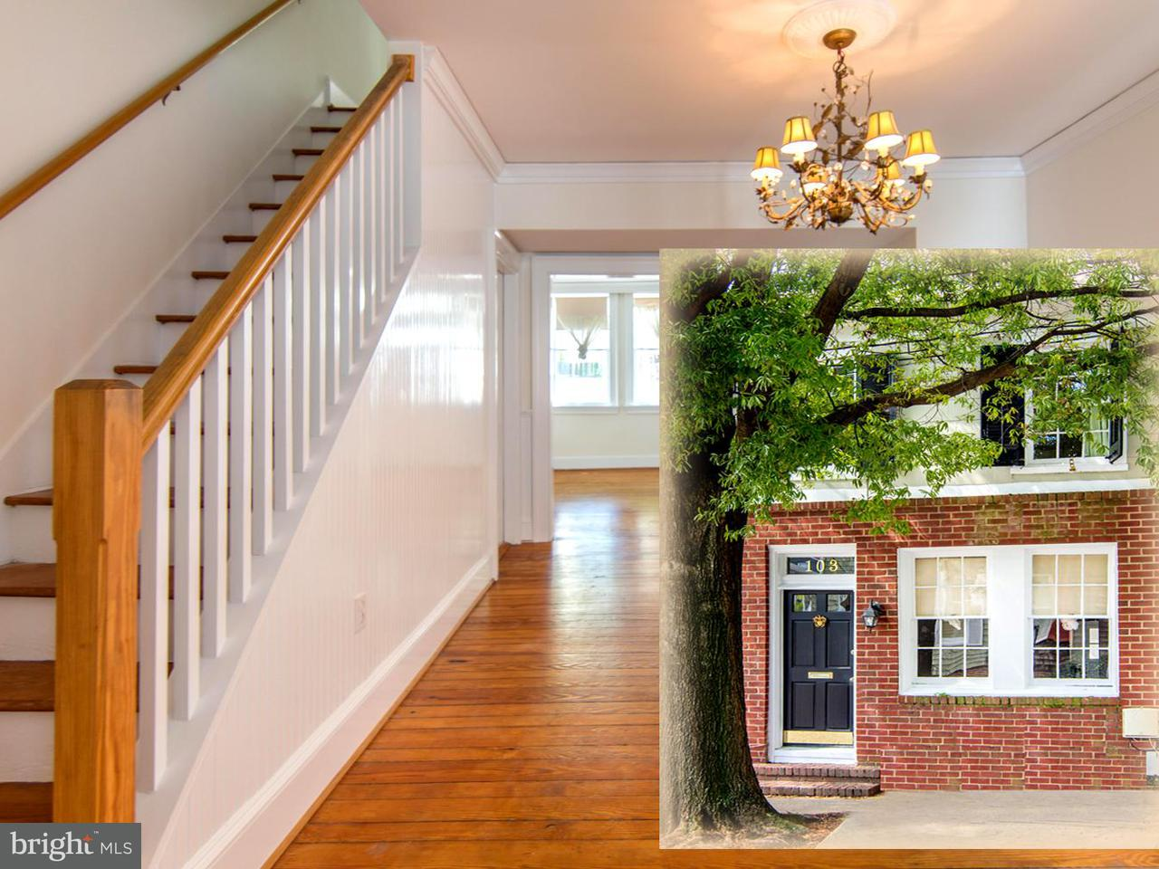 Duplex for Sale at 103 Charles Street 103 Charles Street Annapolis, Maryland 21401 United States