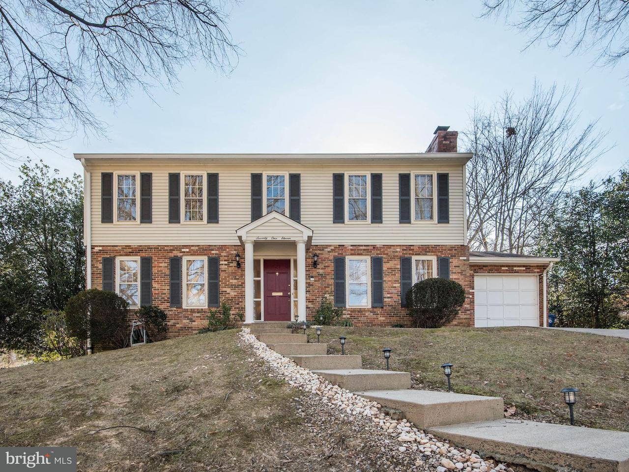 Single Family Home for Sale at 7111 Davis Court 7111 Davis Court McLean, Virginia 22101 United States