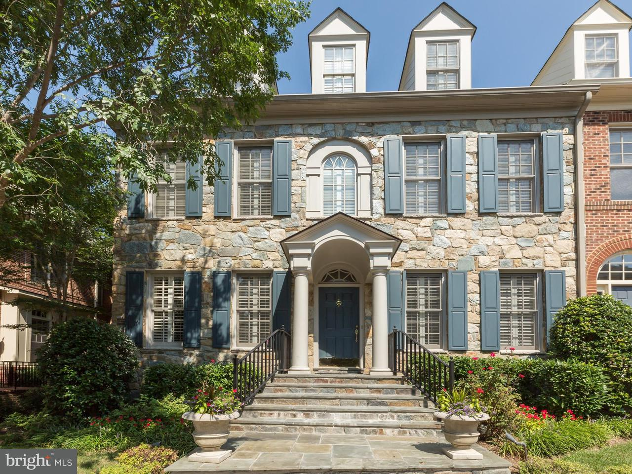 Single Family for Sale at 1429 Harvest Crossing Dr McLean, Virginia 22101 United States