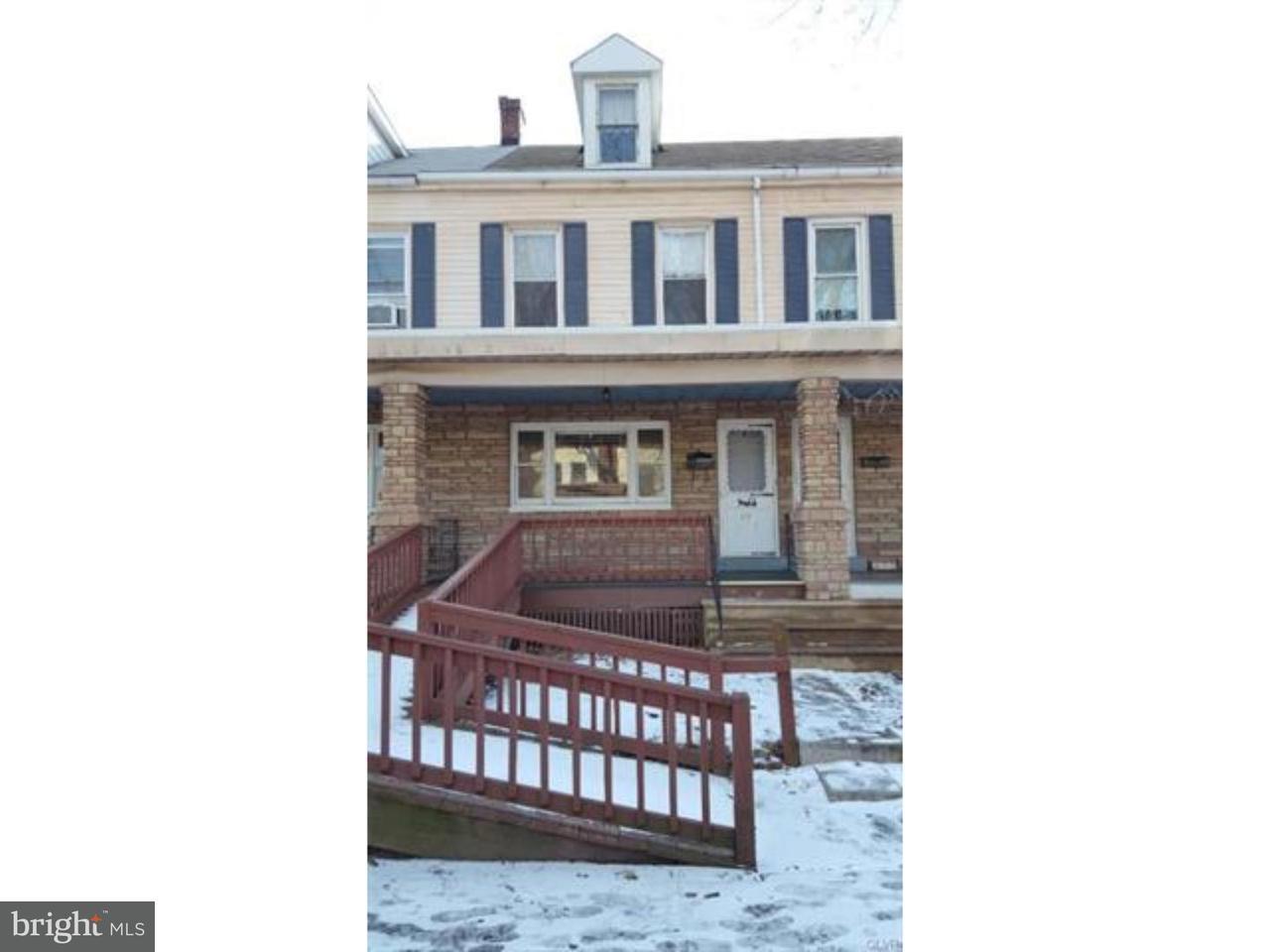 Таунхаус для того Продажа на 472 1/2 LEHIGH Avenue Palmerton, Пенсильвания 18071 Соединенные Штаты