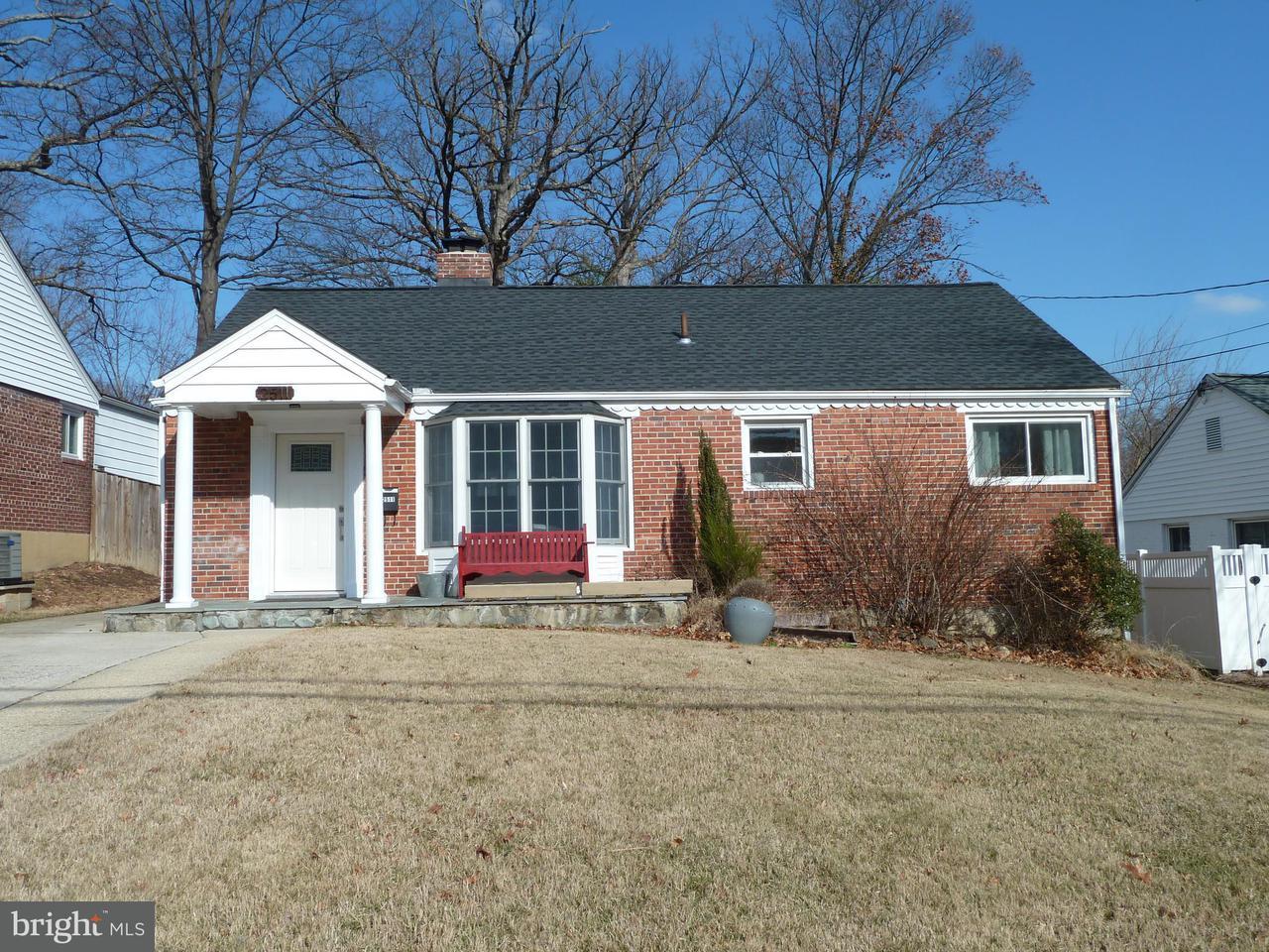 一戸建て のために 売買 アット 2511 Plyers Mill Road 2511 Plyers Mill Road Silver Spring, メリーランド 20902 アメリカ合衆国
