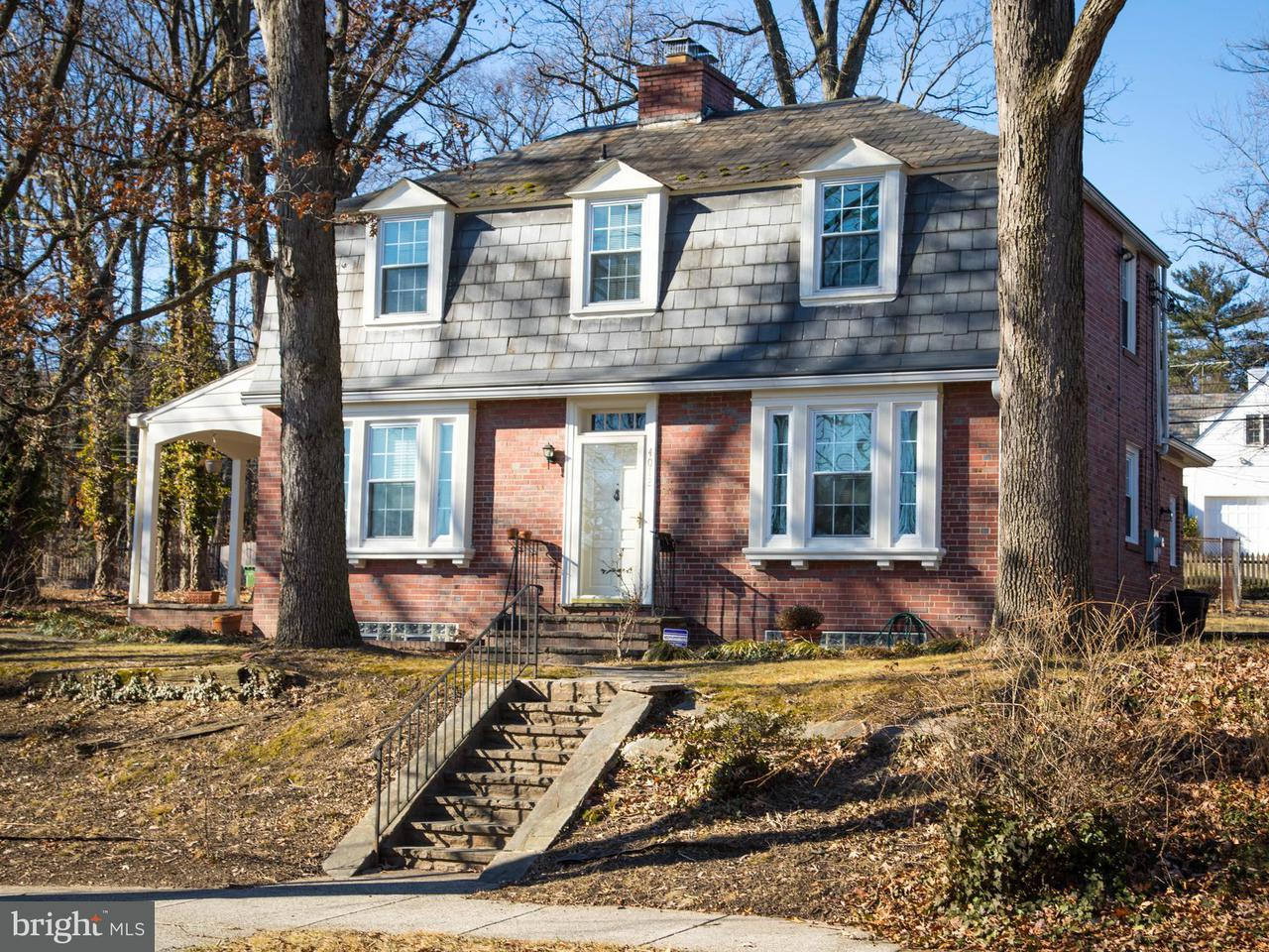 Single Family for Sale at 4012 Loch Raven Blvd Baltimore, Maryland 21218 United States