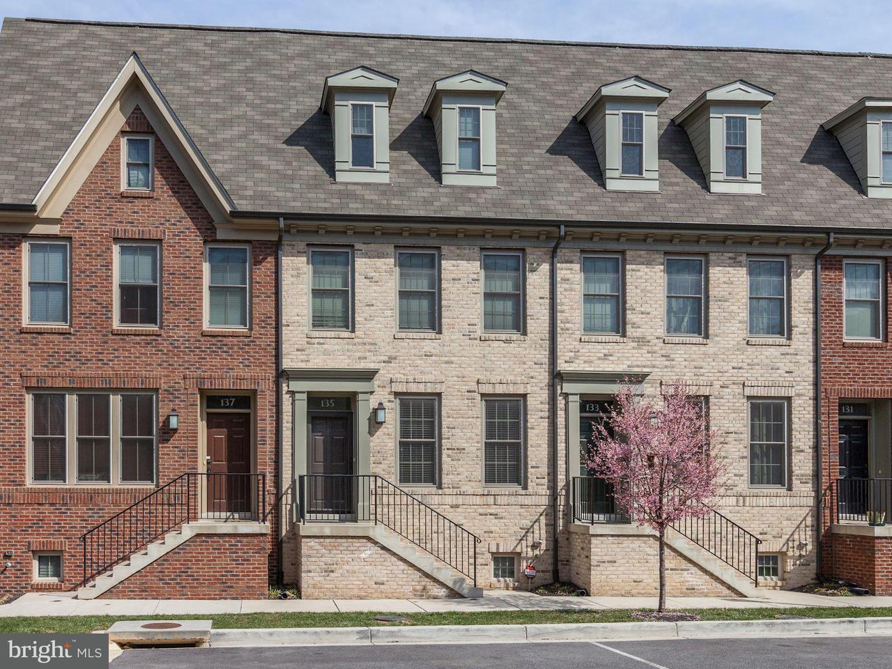 Single Family for Sale at 135 Waltman Pl NE Washington, District Of Columbia 20011 United States