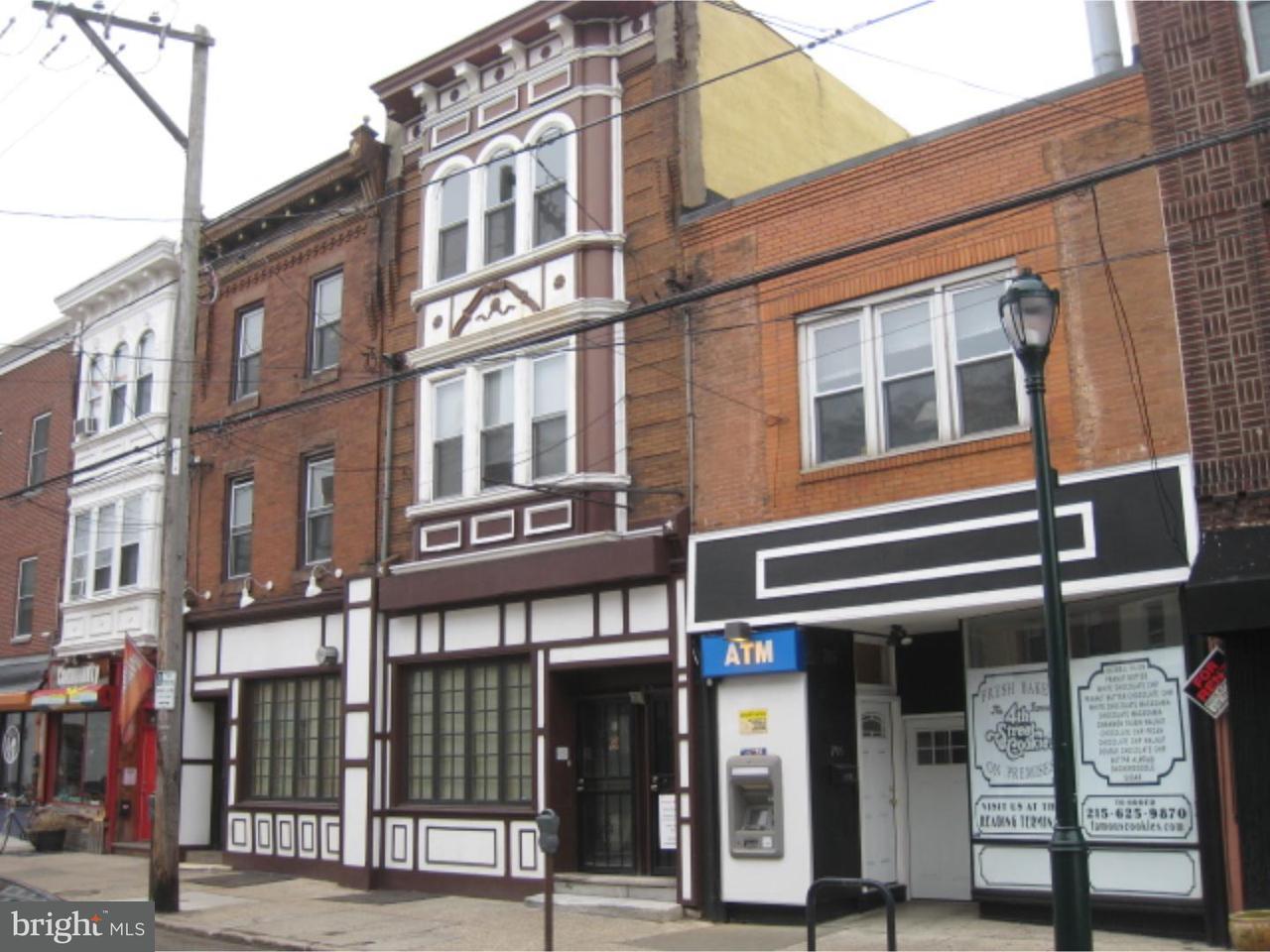 Μονοκατοικία για την Πώληση στο 704-710 S 4TH Street Philadelphia, Πενσιλβανια 19147 Ηνωμενεσ Πολιτειεσ