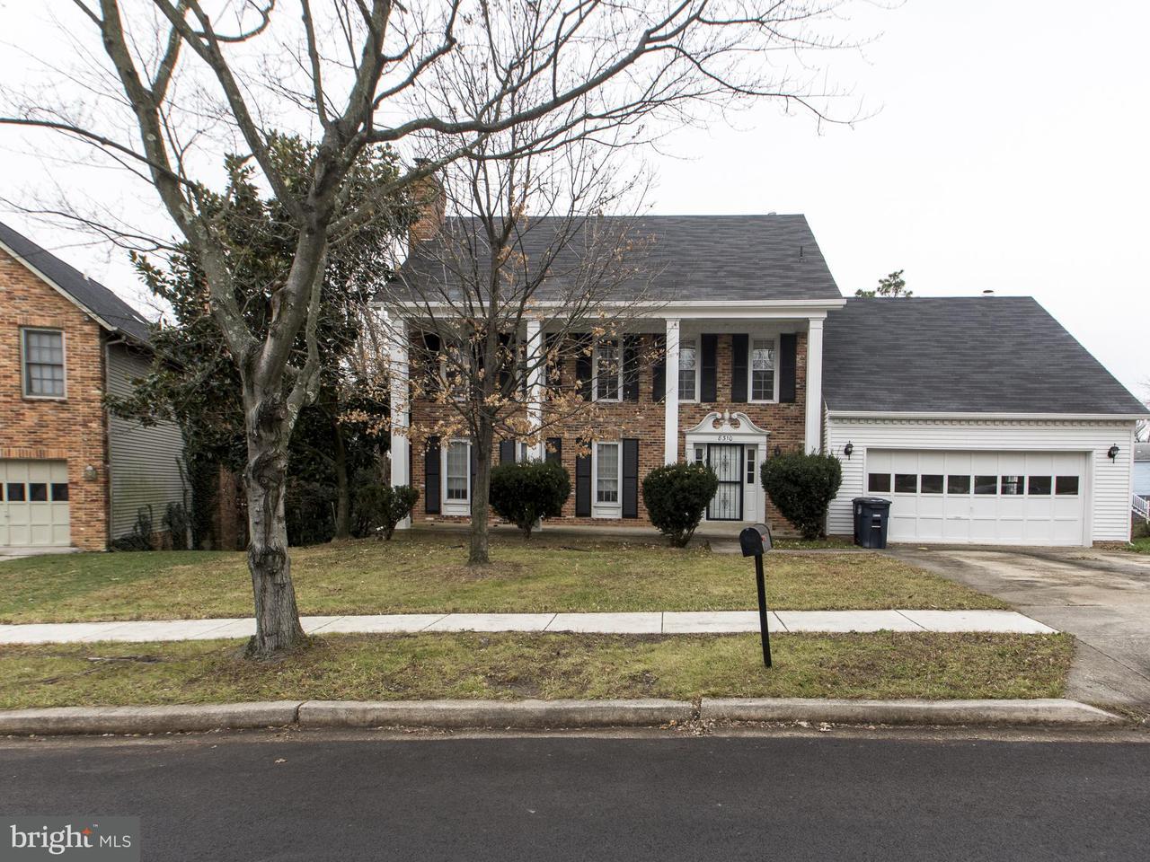 Einfamilienhaus für Verkauf beim 8310 Osage Ter 8310 Osage Ter Adelphi, Maryland 20783 Vereinigte Staaten