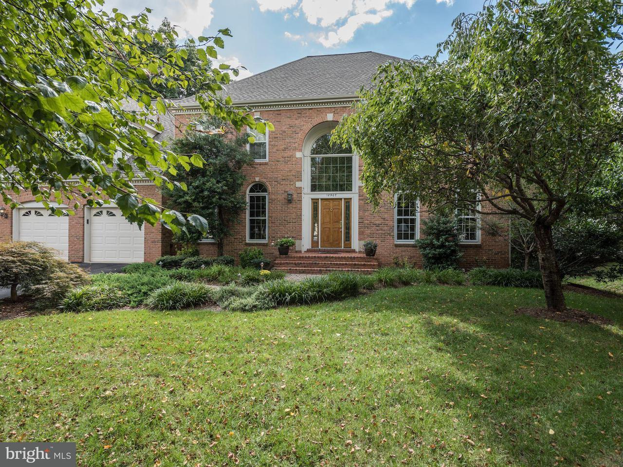 Single Family Home for Sale at 12907 Harrington Court 12907 Harrington Court Herndon, Virginia 20171 United States