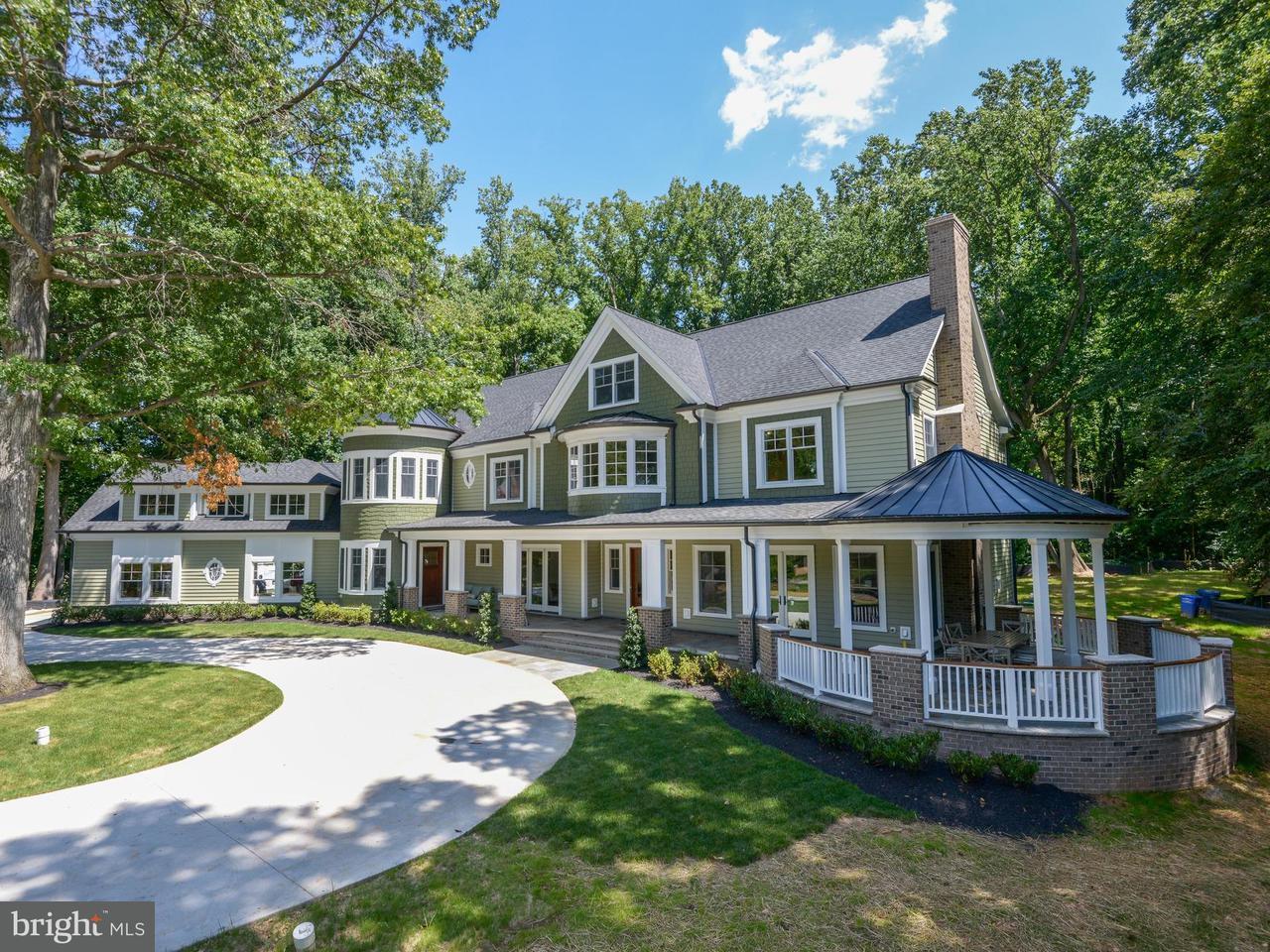 Single Family Home for Sale at 8601 Nutmeg Court 8601 Nutmeg Court Potomac, Maryland 20854 United States