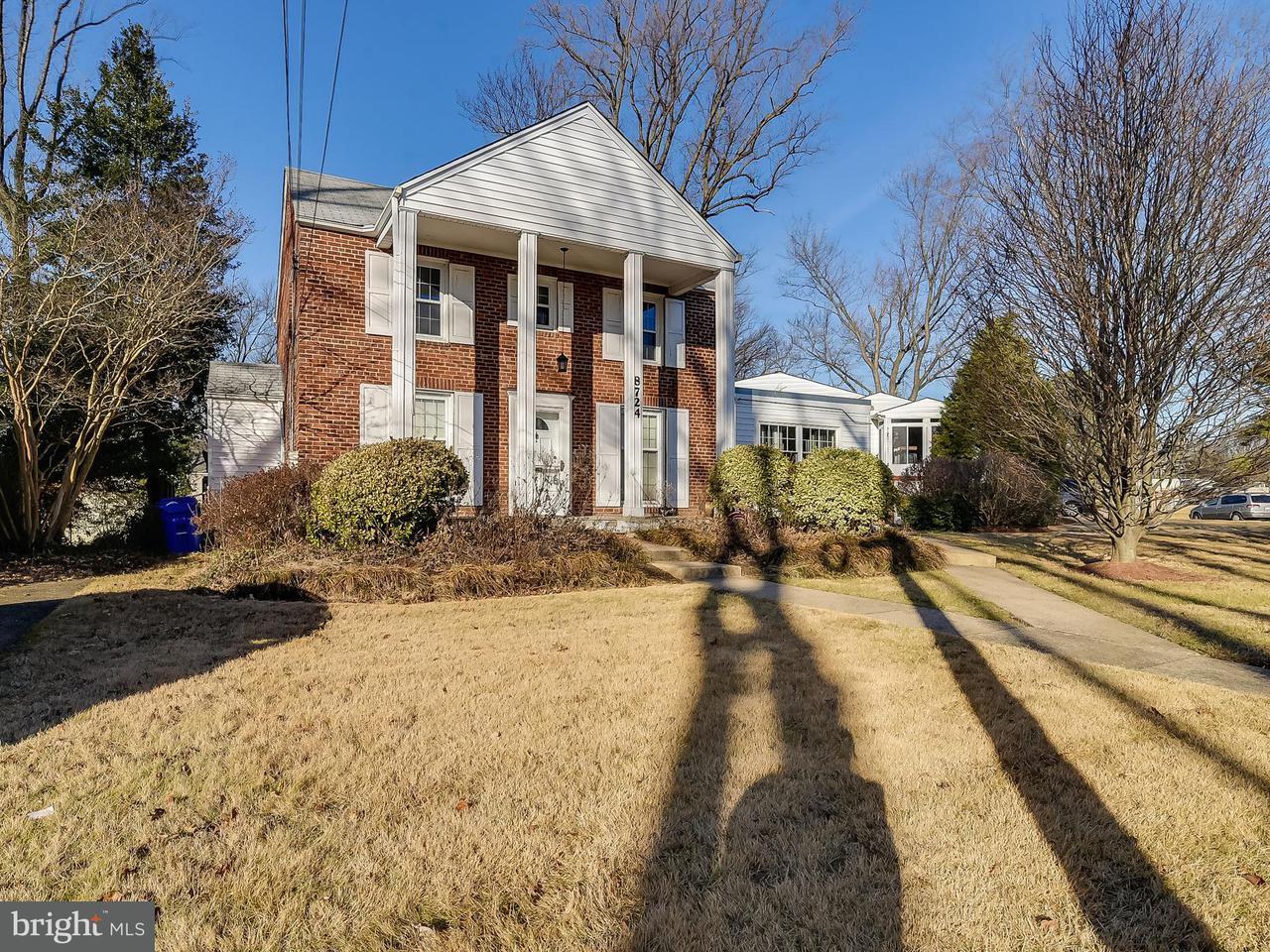 一戸建て のために 売買 アット 8724 Milford Avenue 8724 Milford Avenue Silver Spring, メリーランド 20910 アメリカ合衆国