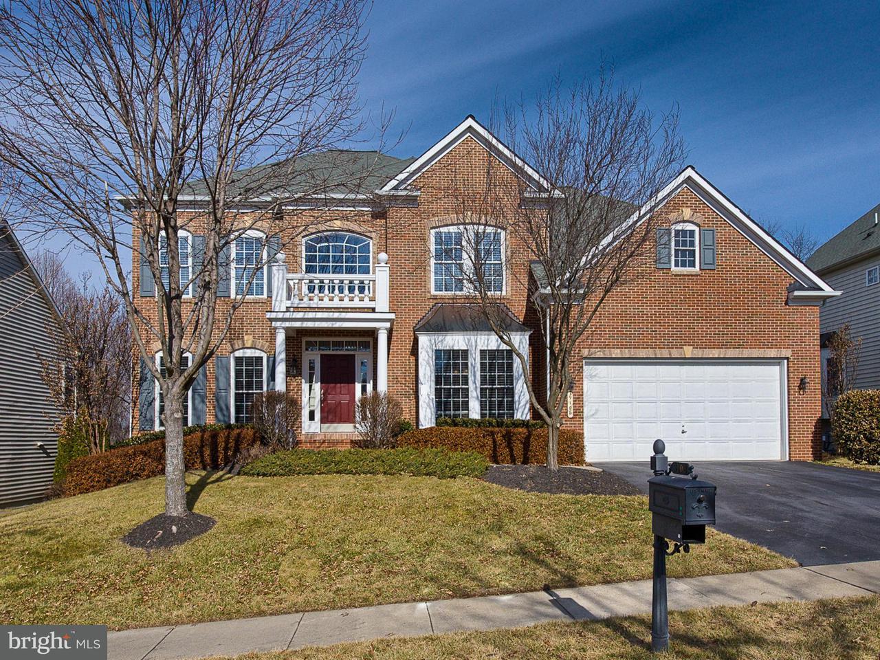 Casa Unifamiliar por un Venta en 9108 Whitmore Lane 9108 Whitmore Lane Frederick, Maryland 21704 Estados Unidos