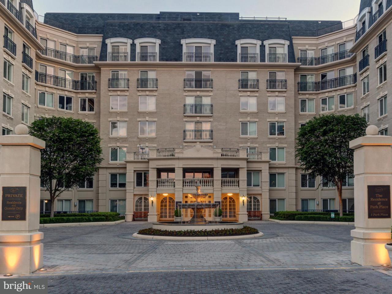 Condominium for Sale at 5 Park Pl #409 5 Park Pl #409 Annapolis, Maryland 21401 United States