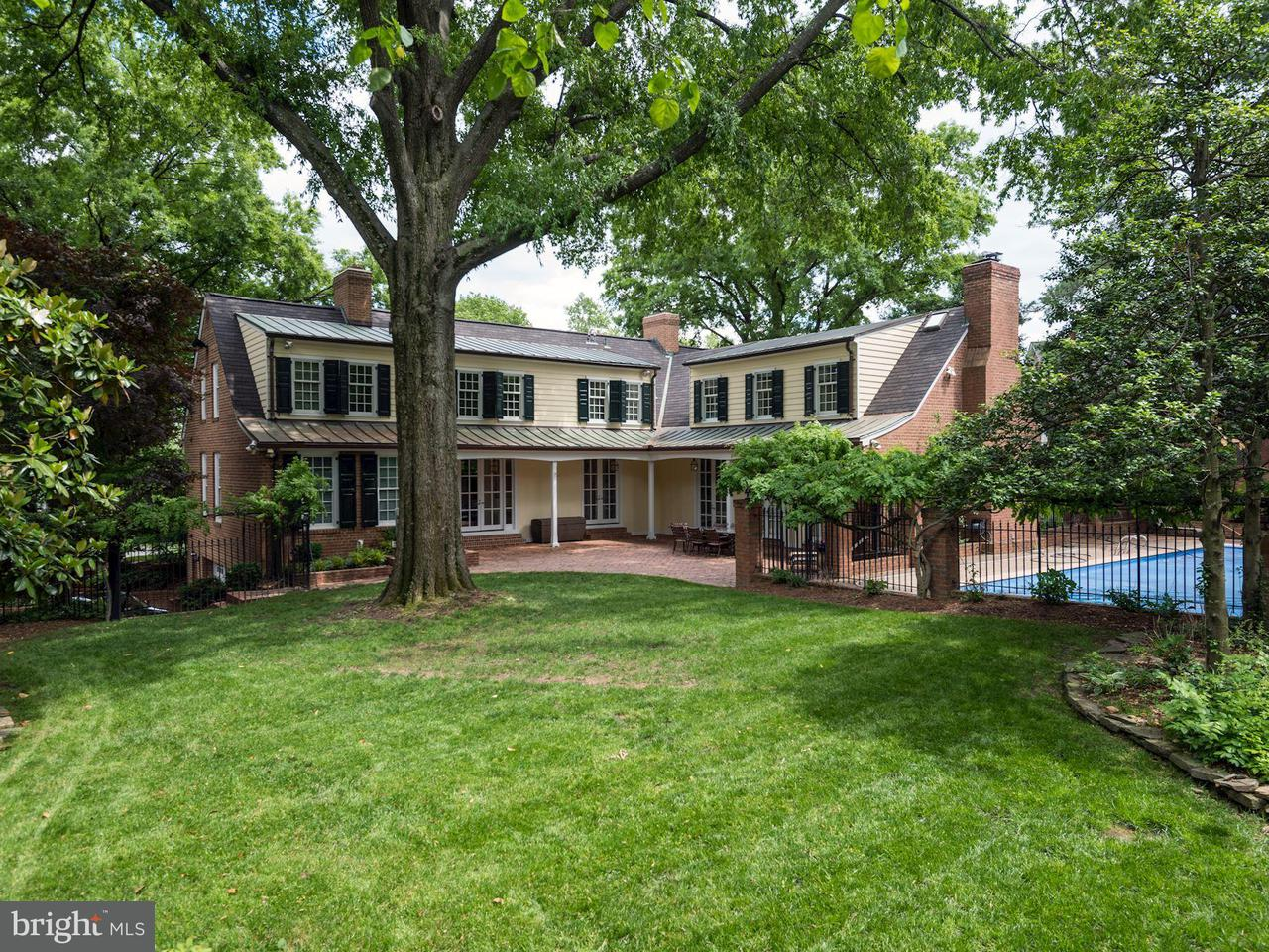 Single Family for Sale at 502 Cathedral Dr Alexandria, Virginia 22314 United States