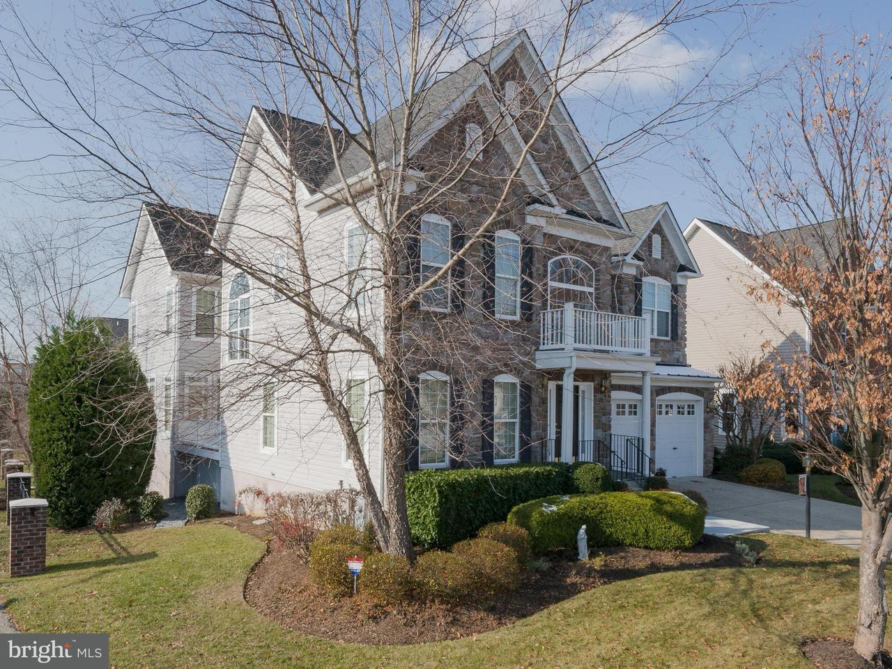 Single Family Home for Sale at 2000 Monticello Drive 2000 Monticello Drive Annapolis, Maryland 21401 United States