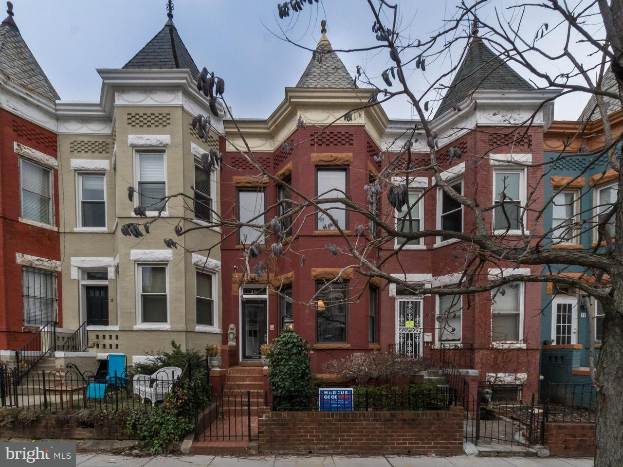 Other Residential for Rent at 15 Q St NE Washington, District Of Columbia 20002 United States